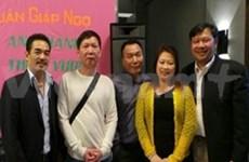 旅英越南社团积极帮助国内同胞
