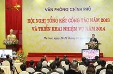 阮晋勇总理:政府办公厅创新工作方法 当好参谋助手