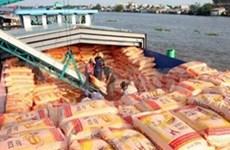 1月上半月越南贸易顺差4000万美元