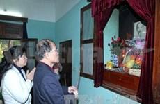 越南国会主席阮生雄前往67屋敬香缅怀胡伯伯