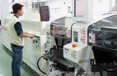 同奈省大力吸引高科技及辅助工业的外商投资项目