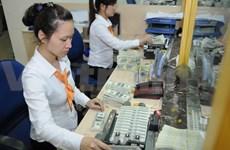 2014年越南侨汇收入总额将继续保持增长势头