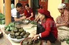 越南富寿省粽子制作村积极准备迎新春
