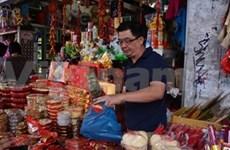 越南驻南非大使馆举行甲午年新春见面会