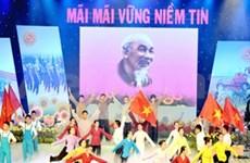 庆建党文艺交流晚会在胡志明市举行