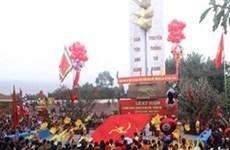 玉回—栋多大捷225周年纪念典礼在平定省隆重举行