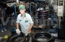 2014年同奈省力争实现工业生产总值增长13%至14%的目标