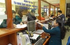 越南:推动行政手续改革 吸引更多投资资金