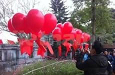 第12届越南诗歌日活动开幕式在河内举行