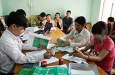 越南银行坏账问题将会得到妥善处理