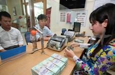 推动2014年信贷发展
