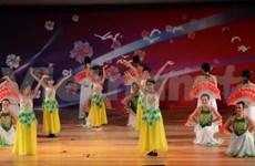 """""""法国越南年""""活动开幕式在巴黎隆重举行"""