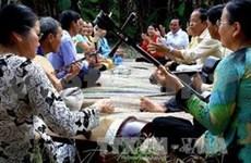 越南隆安省才子弹唱联欢会开幕