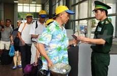 为外国人办理出入境手续创造便利条件