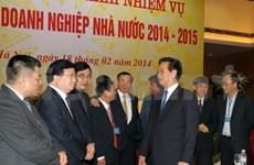 越南注重加快国有企业结构重组步伐