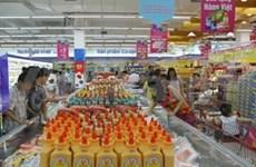 越南倡导越南人优先使用越南货