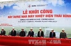 太平热电厂动工兴建
