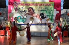 在德国推广越南民族特色文化