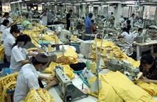 今年年初越南平阳省出口金额保持增长势头