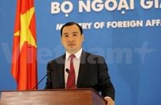 越南外交部发言人:保障人权是越南经济社会发展政策的核心