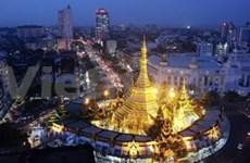 2013-2014财年缅甸吸引外资达36亿美元