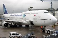 印度尼西亚国家航空公司正式加入天合联盟