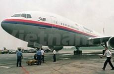 马航失联客机:新加坡在离土朱岛以南—西南100公里发现漂浮物