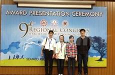 越南学生参加东南亚青少年科学家搜寻行动比赛并获奖