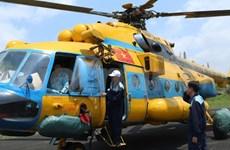 马航飞机失踪事件:前方指挥部设在坚江省富国国际机场