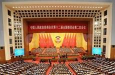 中国第十二届全国人民代表大会第二次会议在京闭幕