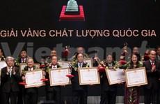 越南两家企业获全球卓越绩效奖