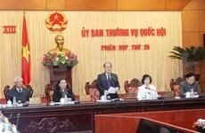 第13届越南国会常务委员会第二十六次会议发表公报