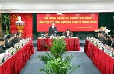 阮晋勇总理同中央经济委员会举行工作会议