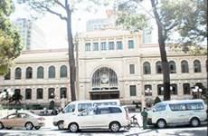 西贡市象征性工程—西贡邮局
