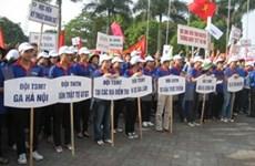 越南:加强青年在发展水产经济方面的作用