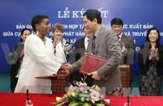 越南与古巴加强书籍出版合作