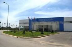 越南政府副总理视察越南新加坡北宁工业园区