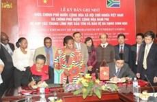 越南与南非合作保护生物多样性