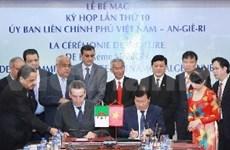 第二届越南阿尔及利亚副外长级政治磋商在阿尔及利亚举行