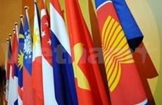 东盟加强一体化进程 面向未来发展