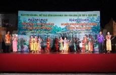 越南永隆省高棉族同胞体育文化节热闹非凡