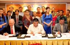 越南与老挝合作兴建输油气管道