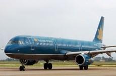越航推出第10次特价机票促销活动
