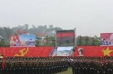 越南奠边府大捷60周年:政府副总理亲自检查各项活动最后排练