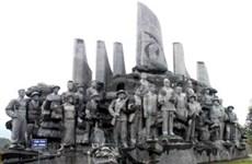 越南奠边府大捷60周年:全国各地纷纷举行庆祝活动