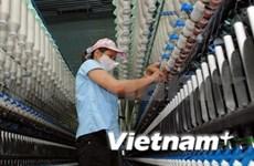 2014年越美双边贸易额可达336亿美元