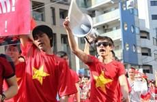 旅日、法、新越南人反对中国侵犯越南主权的行为