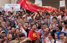 越南岘港市举行集会 反对中国侵权行为
