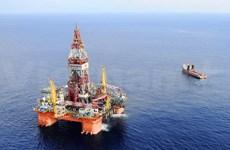 英国与新加坡支持欧盟有关东海紧张局势的声明