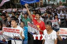 越南对逼迫工人进行违法行为和扰乱社会秩序的涉案对象严厉处置决不姑息